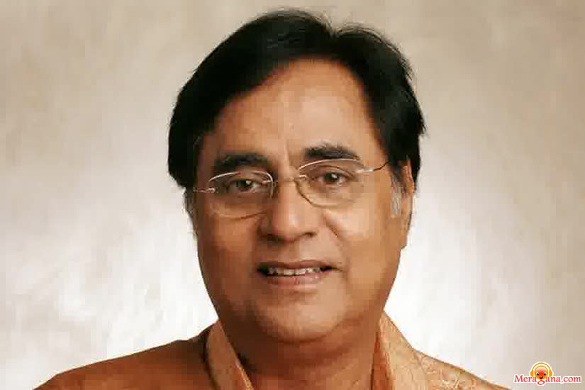 Poster of Jagjit Singh - (Devotional)